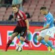 Gian Filippo Felicioli, a Milan Primavera középpályása mindössze 17 évesen debütált a felnőtt csapatban a...