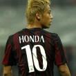 Keisuke Honda, a Milan japán középpályása elégedetlen a helyzetével és elmondta, korábban soha nem mellőzték...