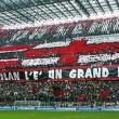 A Milan a világ 12. és Olaszország 2. legértékesebb labdarúgó klubja.
