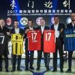 Az elmúlt évekhez hasonlóan idén nyáron is részt vesz a Milan az International Champions Cup...