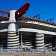 Olasz lapértesülés szerint a Milan vezetősége nem tervez nagy játékosmozgást a nyáron és várhatóan 2-3...